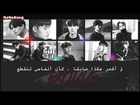EXO - My Answer (Korean Version){Arabic sub}