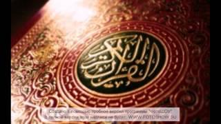 Ахмад Мединский (ХафизахУллах) - Китаб ат Таухид (Книга единобожия) Урок 1