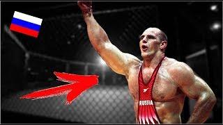 Александр Карелин: реальный бой, борьба, бой в ММА, история чемпиона