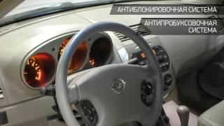 "Nissan Altima с пробегом 2004 | ""Автоаллея"""