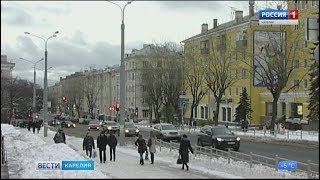 Регионы России получат дотацию из резервного фонда