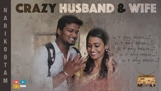 Crazy Husband & Wife | #Narikootam #18 | Madhan Maddy, Poornima Ravi