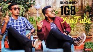 Banglalink Next Tuber   Fusion productions ( finalist)