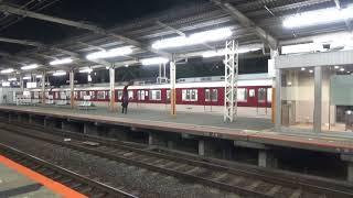【終夜運転】近鉄2610系2619編成+1437系1439編成普通榛原行き発車