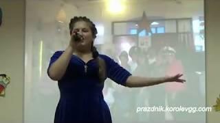 Сценка Песня8 Концерт на день Учителя  школа  №124