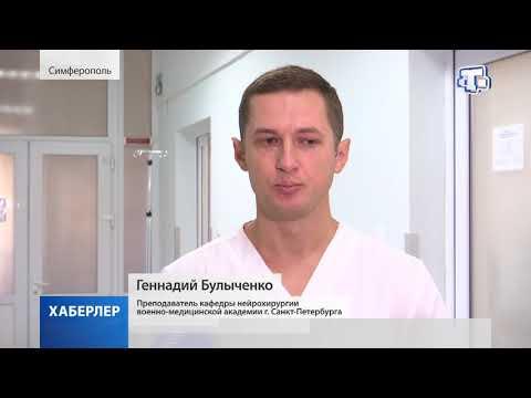 Новый уровень крымской медицины