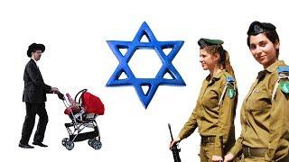 Кто кого НЕ любит в Израиле