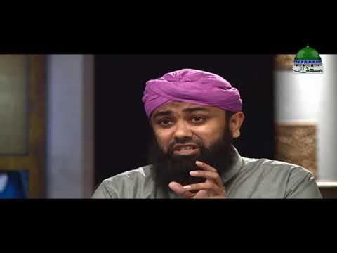 Islam Aur Science Ep 50 ┇ Listening ┇ Madani Channel