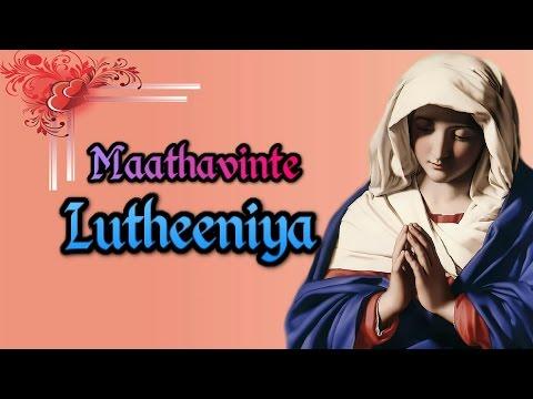 luthiniya
