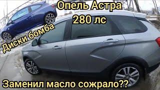 Lada Vesta Sw Cross еду менять масло что произошло жрёт?...