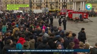 Полтавченко  Метро Петербурга регулярно проверяли на возможность взрыва   МИР24
