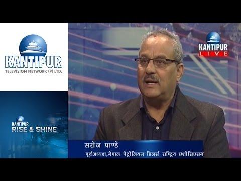 Saroj Pandey interview in Rise & Shine on Kantipur Television