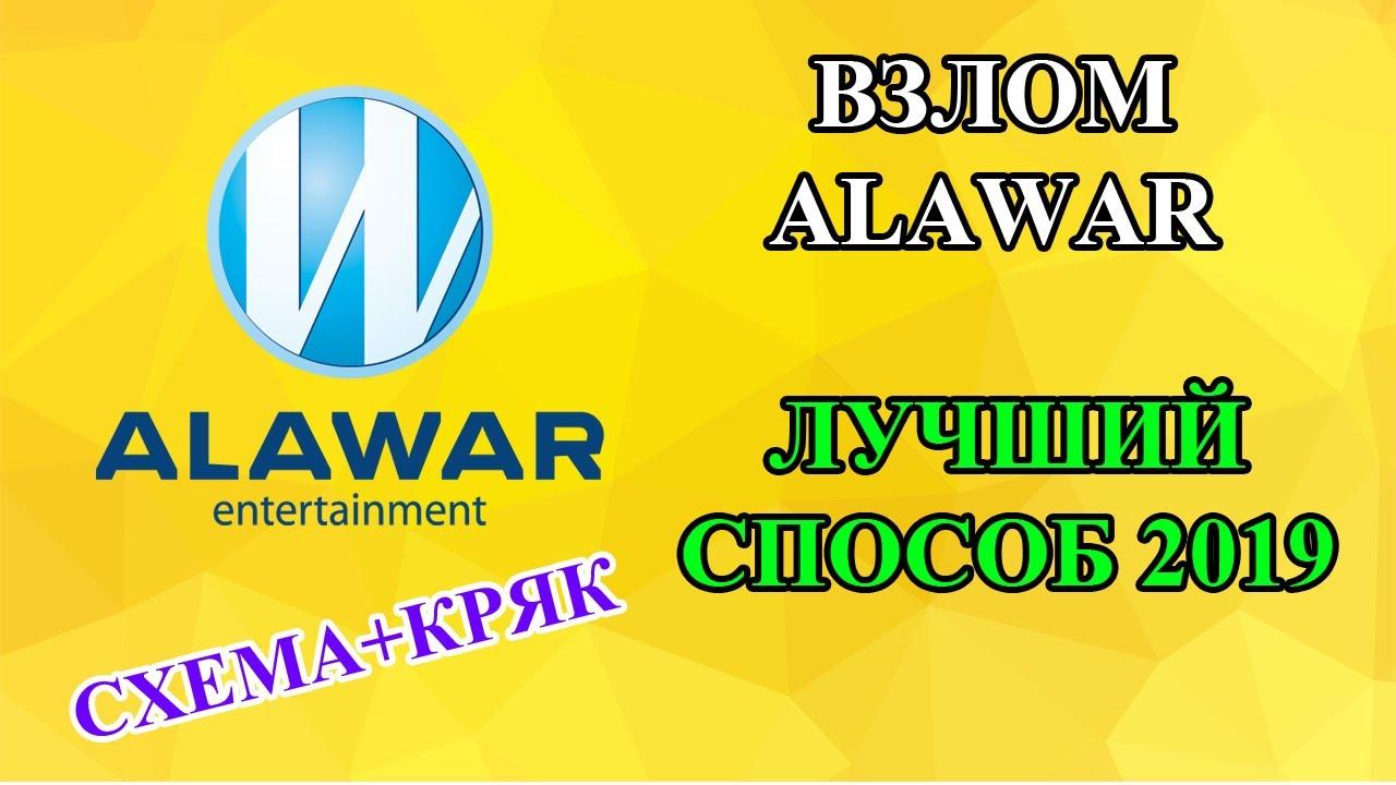 Лучшие Игры Алавар (Alawar) - YouTube