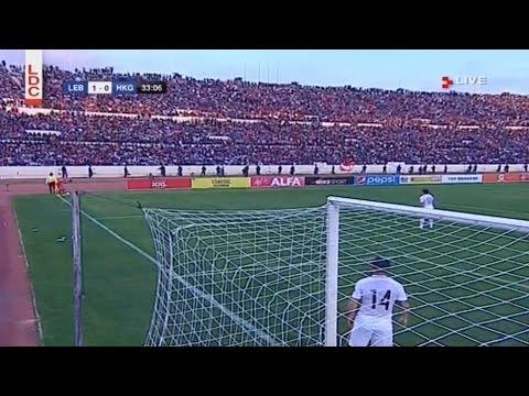 أهداف مباراة لبنان 2-0 هونغ كونغ | تصفيات كأس أمم آسيا 2019