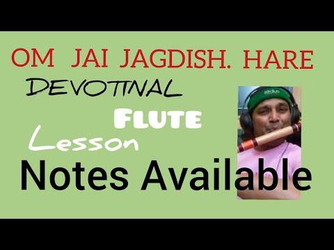 om jai jagdish hare hindi pdf