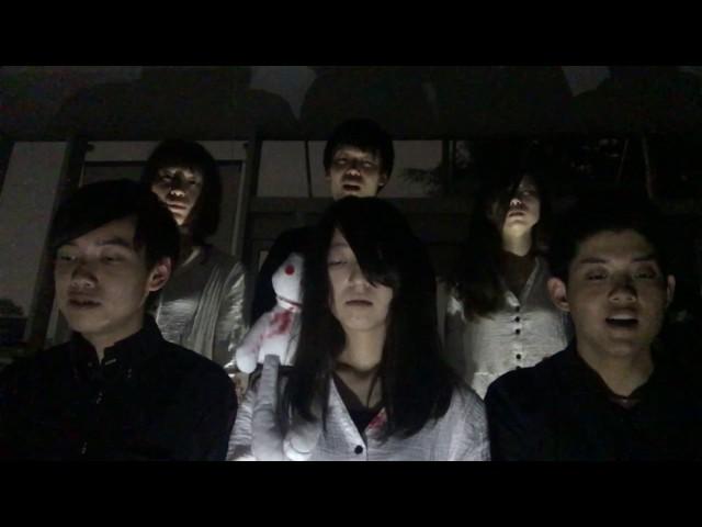 【関西ブロック】ユビキリ