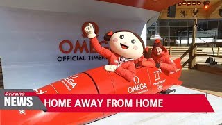 Olympic Houses open to visitors to PyeongChang Winter Olympics