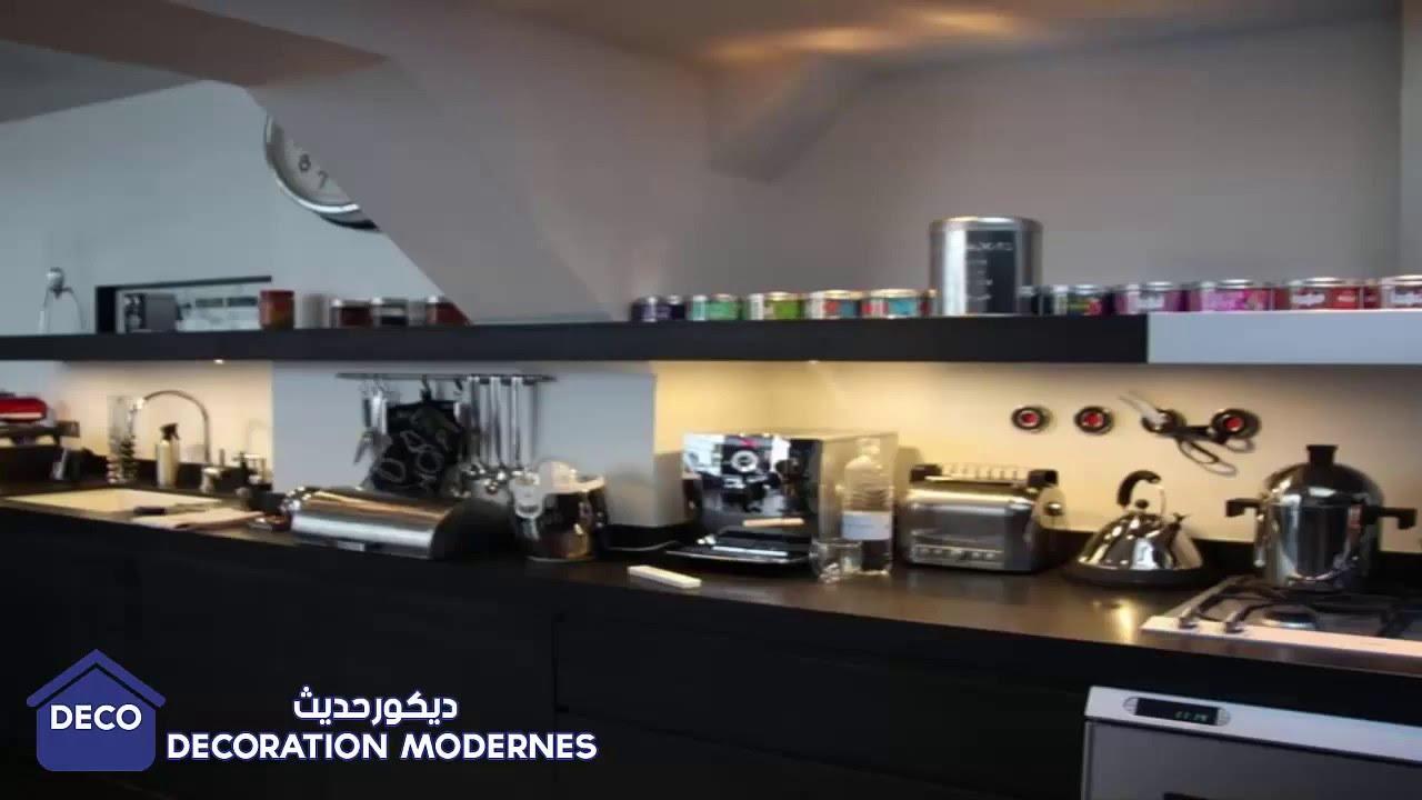 Décoration cuisine moderne 2016  افكار مطابخ صغيرة بالصور   youtube