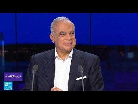 أي إصلاحات للنهوض بالاقتصاد المصري وخلق وظائف للشباب؟  - 15:22-2017 / 11 / 13