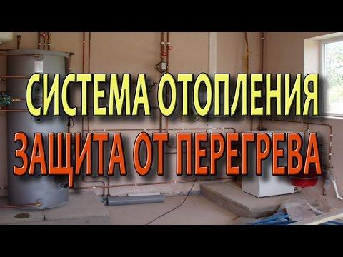 Регулятор батареи отопления: назначение, устройство