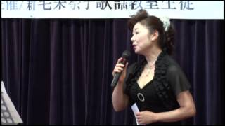 2012年6月:新宅未奈子さん音楽教室の発表会を開催。