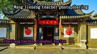 Architectural Beauty of Zhujia Garden Monuments