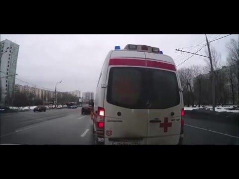 ДТП. Авария с