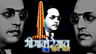 Bhima koregaon status   WhatsApp Status   भीमा कोरेगाव स्टेटस   Rx Rohit 07