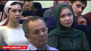 Чеченский государственный педагогический институт вручил дипломы своим выпускникам