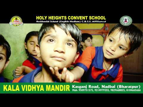 kala vidya mandir (kvm)residential school nadbai,bharatpur (rajasthan)
