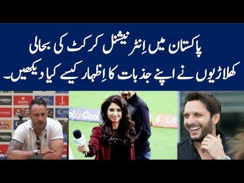 International Cricket Back in Pakistan - Cricketers views