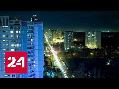 """Программа """"Наука"""": интернет вещей - Россия 24"""