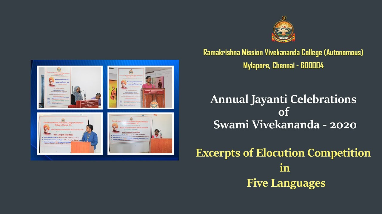 Excerpts of Elocution Competition in 5 Languages | Annual Jayanti Celebrations of Swami Vivekananda