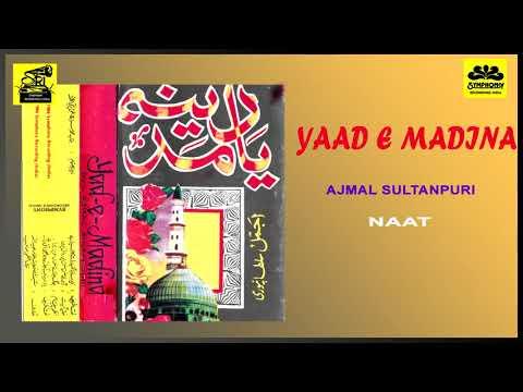 YAAD E MADINA by Ajmal Sultanpuri naat