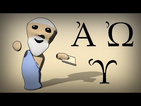 The day the Greeks invented vowels - History of Writing Systems #8 (The Alphabet)