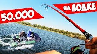 Проплыл 50 000 на лодке! РЫБАЛКА на ЩУКУ в ЗАЛИВАХ ОСЕНЬЮ
