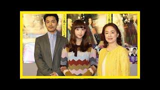 森川葵、脚本・又吉直樹のnhkドラマで気づいた渋谷の本質とは : 映画ニ...