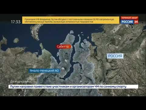 Причины крушения вертолёта МИ - 8 на Ямале