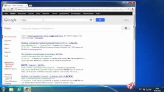 Как полностью удалить McAfee(, 2012-07-23T08:00:10.000Z)