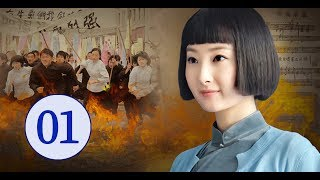 Quyết Sát - Tập 01 (Thuyết Minh) - Phim Bộ Kháng Nhật Hay Nhất 2019