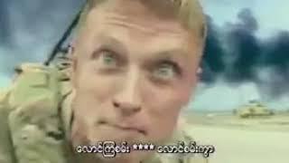 Action full movie Burmese subtitles