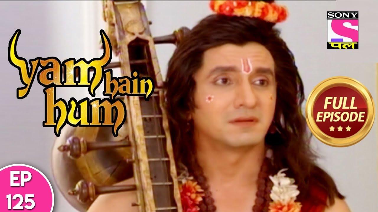 Download Yam Hain Hum - Full Episode 125 - 13th December, 2017