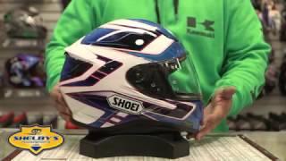 2017 Shoei RF1200