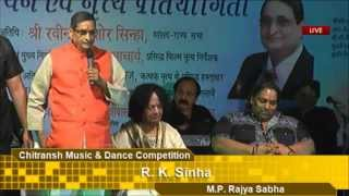 Honourable Shri R.K. Sinha, M.P. Rajya Sabha speaks about dance and music