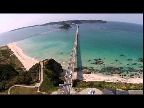 【空撮映像】ラジコンヘリ(山口県の角島を撮影)