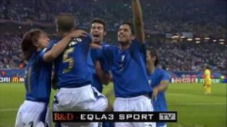 World Cup 2006 - ITALY 3-0 Ukraine ( Toni Goal )