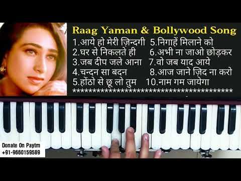 Raag Yaman and Bollywood Song || Learn On Harmonium || SUR SANGAM HARMONIUM NOTES