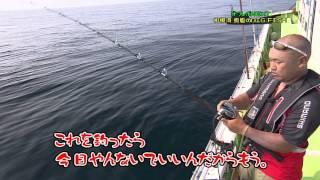 #066 相模湾のメジ&カツオ