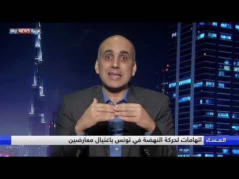 تنظيم الإخوان الإرهابي ... ازدواجية الخطاب والممارسة  - 01:53-2018 / 10 / 11
