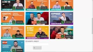 Накрутка дизлайков при молчаливом согласии Youtube российского отделения! #fixrussianyoutube